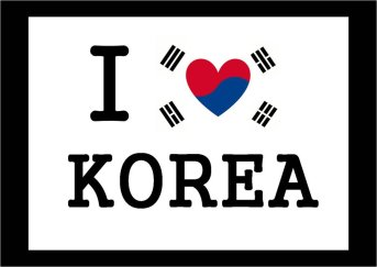 I_LOVE_KOREA_by_LinaElShamy